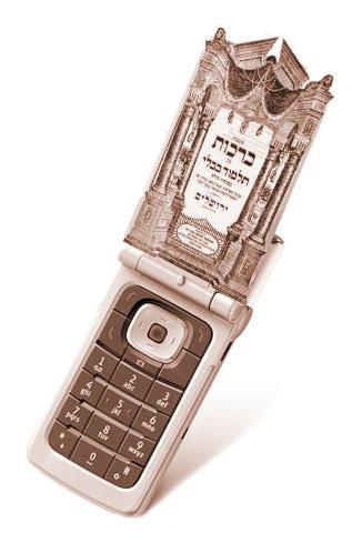 Un téléphone kascher ?